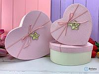 Упаковка для подарка в форме сердца с нитью розовая STAR набор 3 шт разные размеры