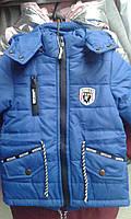Практичная куртка для мальчика весна-осень 104-122