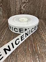 Лента репсовая NICE белая 4 см., 100 ярдов