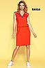 Платье Saga красного цвета, Zaps