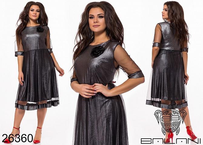 Платье сетка большого размера