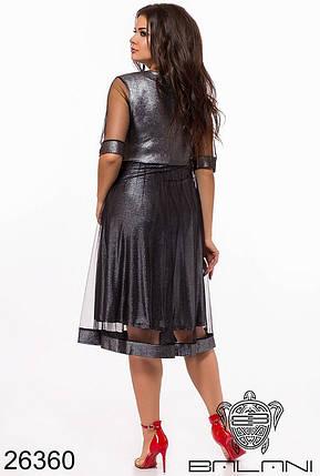 Платье сетка большого размера, фото 2