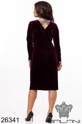 Бархатное платье большого размера, фото 2