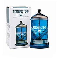 Контейнер для дезинфекции Disinfecting Jare 621 мл.