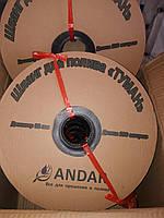 """Шланг для полива """"Туман Andar"""" (Корея) диаметр 32 мм.,длина 200 м"""