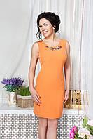 Donna-M Платье Эльвира офис (оранженый) 10443