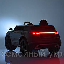Детский электромобиль Bambi Land Rover M 3892, фото 3