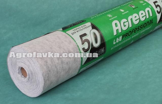 Чорно-біле агроволокно 50 г/кв. м