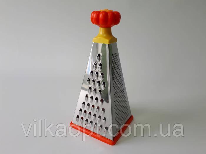 "Тёрка ""Пирамида""нержавейка+пластмасса 4-х гранная H 25 cm."