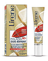 Крем вокруг глаз против морщин разглаживающий «Lirene Advanced» 15 мл