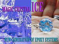 Смола MagicCrystal ICE высокопрозрачная, прочная для изделий и глазури (упаковка 134 г), фото 1