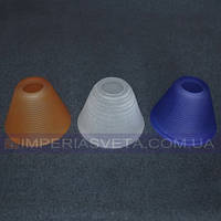 Плафон для люстры, светильника E-14 IMPERIA конус LUX-323120