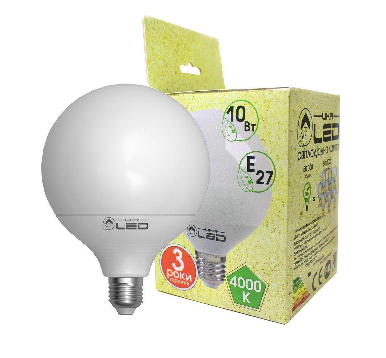 Светодиодная лампа UkrLed Е27 10W (Глобус) 4000К