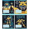Зошит шкільний Kite Transformers BumbleBee Movie, 12 аркушів, клітинка TF19-232, KITE