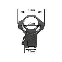 Крепление на оружие для фонаря 2x30mm Ring Telescopic Sights (планка Вивера 9 мм) (K1514)
