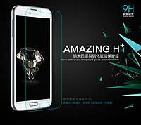 Защитное стекло для Samsung Galaxy S5 G900 - HPG Tempered glass 0.3 mm
