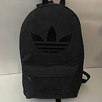 Рюкзак в стиле Adidas чёрный