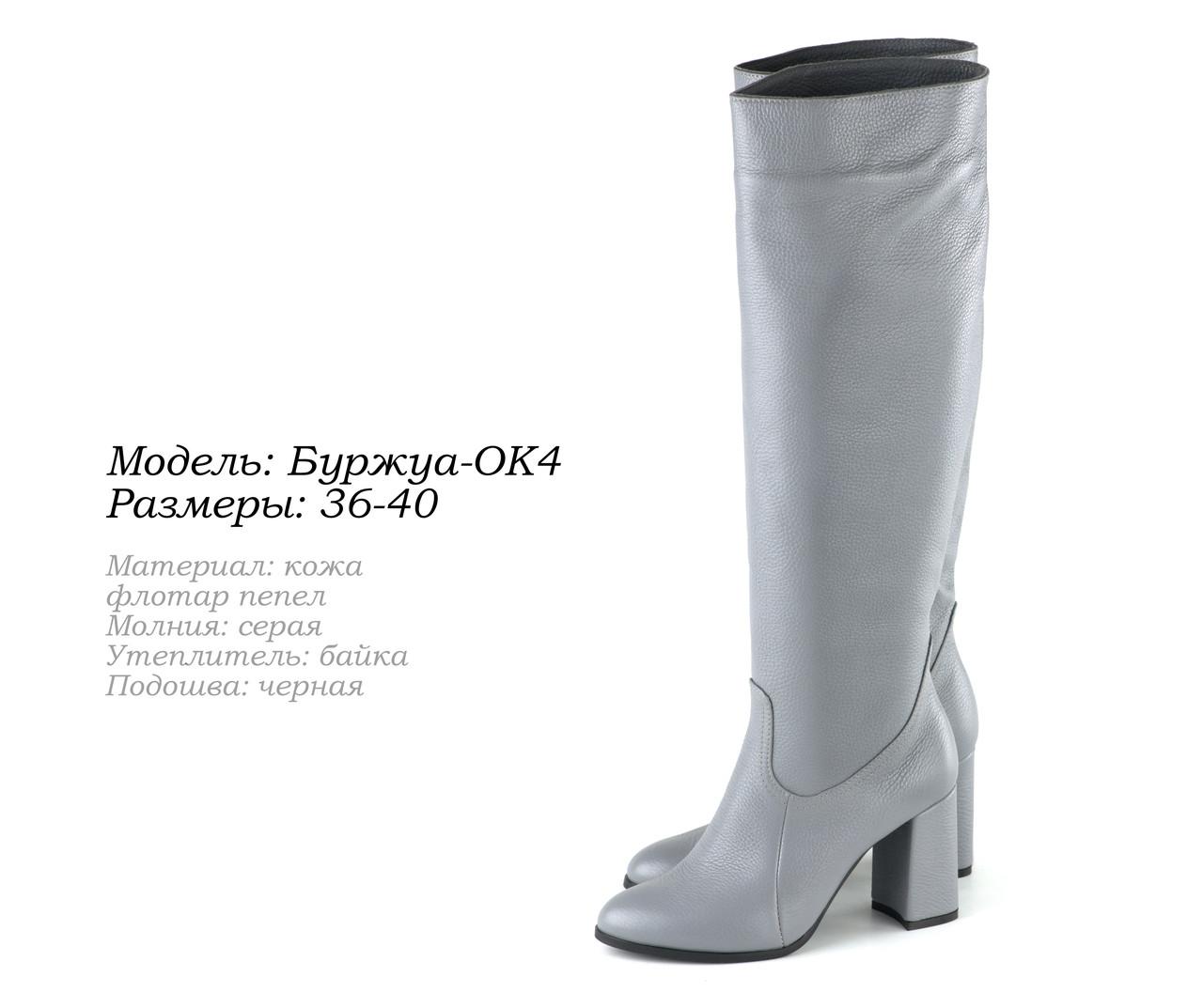 Стильная обувь от украинского производителя.