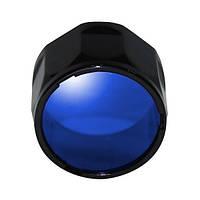 Фильтр синий для Fenix TK (AD302-B)
