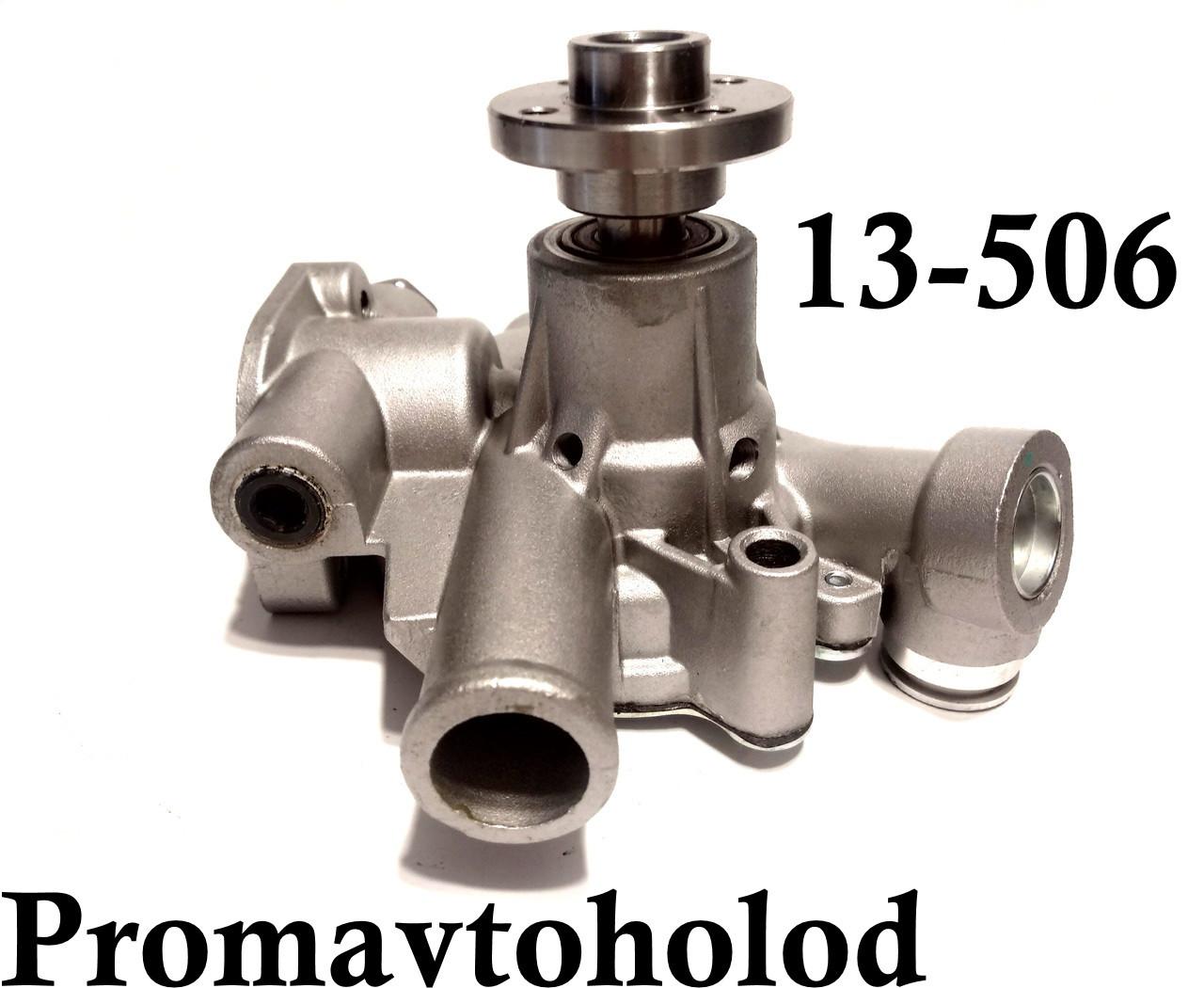 Водяний насос Yanmar 13-506 ℗