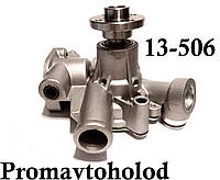 Водяний насос Yanmar 13-506 ℗, фото 1