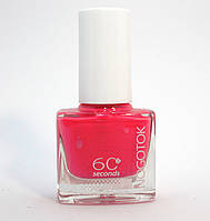 Лак для ногтей Nogotok Style Color 6ml 019
