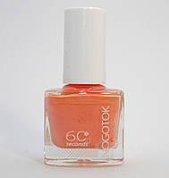 Лак для ногтей Nogotok Style Color 6ml 021