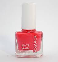 Лак для ногтей Nogotok Style Color 6ml 023