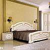 Спальня Примула от Миро Марк