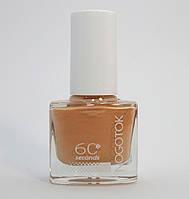 Лак для ногтей Nogotok Style Color 6ml 033
