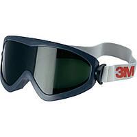 Очки защитные 3М 2895S для газовой резки и сварки