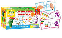 Игры для раннего развития детей