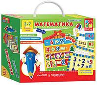 Игры для детей от 5 до 7 лет (Учимся легко)