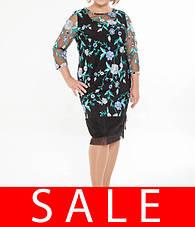 Жіночий одяг великого розміру. Каталог 4 РОЗПРОДАЖ