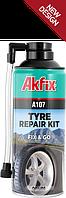 Спрей для аварийного ремонта шин AKFIX А107  500мл