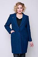 9b64cb7d319 Женские пальто Emass в Украине. Сравнить цены