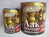 """Лак мебельный НЦ-243 шелковисто-матовый """"БЛЕСК"""" 0,8 кг"""