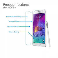 Защитное стекло для Samsung Galaxy Note 4 G910 - HPG Tempered glass 0.3 mm
