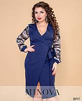 Интригующее платье на запАх с контрастными рукавами с 48 по 50 размер, фото 1