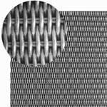 Сетка металлическая мелкая