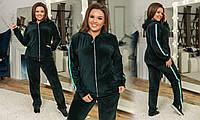 Спортивный женский костюм велюровый больших размеров только черный