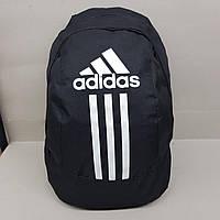Рюкзак  молодежный, рюкзак спортивный,  сумки оптом, рюкзак от производителя., фото 1