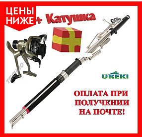 Самоподсекающая удочка FisherGoMan 2, FisherGo 2, удочка FisherGo 2, купить в Украине,Харьков