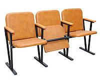 Кресла для актового зала 3-местное кож-зам (0233)