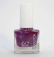 Лак для ногтей Nogotok Style Color 6ml 149