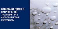 Гидрофобизатор ProtectGuard MG. Водооттакливающая пропитка для слабопористого камня. Защита мрамора и гранита