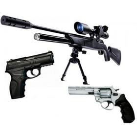 Оружие и аксессуары для спортивно-тренировочной стрельбы
