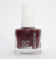 Лак для ногтей Nogotok Style Color 6ml 180