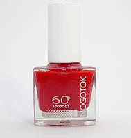 Лак для ногтей Nogotok Style Color 6ml 194