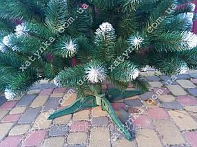 Искусственная елка 2.20м с белыми кончиками (ефект шишки)., фото 3